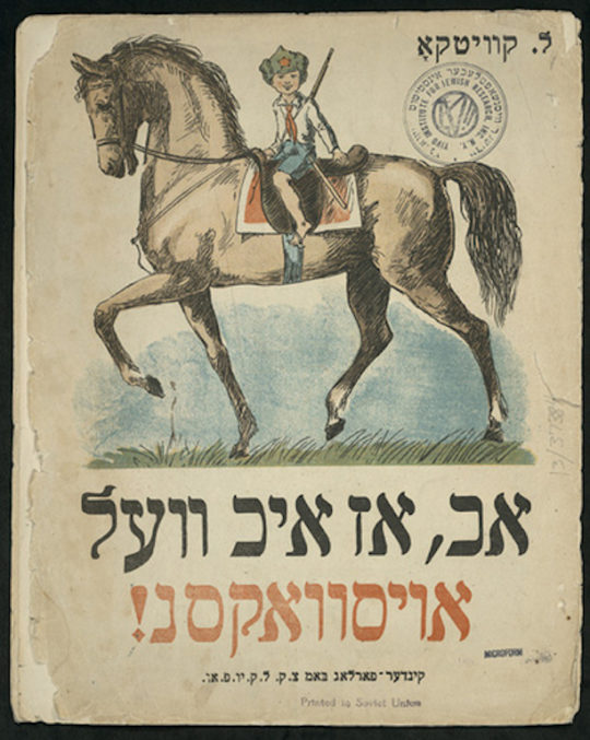 Why I am raising my daughter in Yiddish
