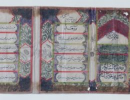 Ketubah - Persian Wedding Certificate 1899, Meshed, Persia Paper, ink, 760 x 535mm Donated by Ben Elisha, in memory of the donor's father, David Elisha Jewish Museum of Australia Collection 10556